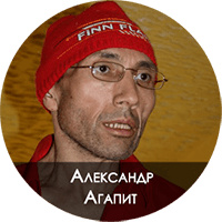 Александр Агапит