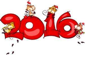 как встречать 2016 год?