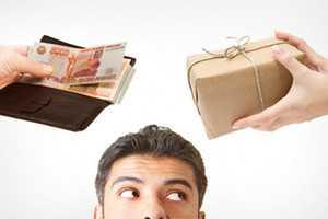 как тратить деньги в високосном году