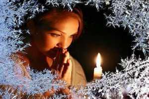 молитва на старый новый год