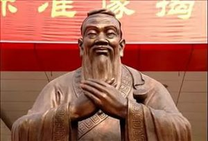 Статуя китайского мудреца