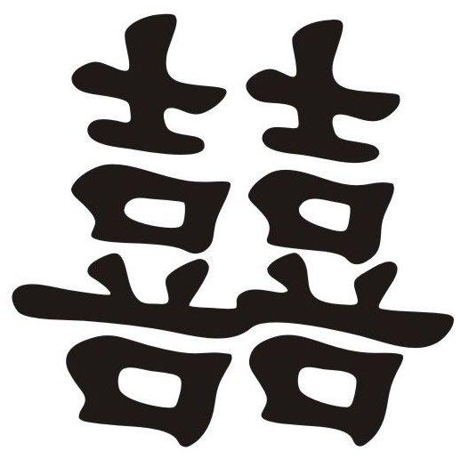 иероглиф двойной узел