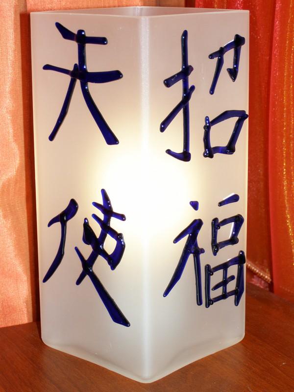 Какой должен быть светильник по фен-шую?