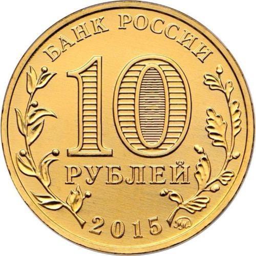 Найти 10 рублей - какая примета?