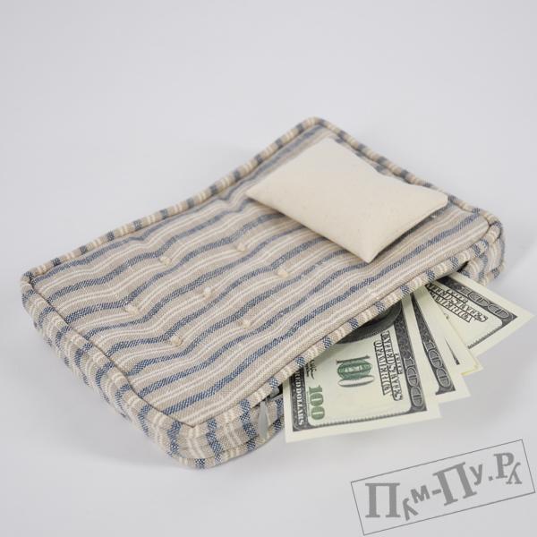 Копилка Деньги в матрас