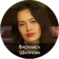 Василиса Шатунова