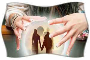 укрепление отношений