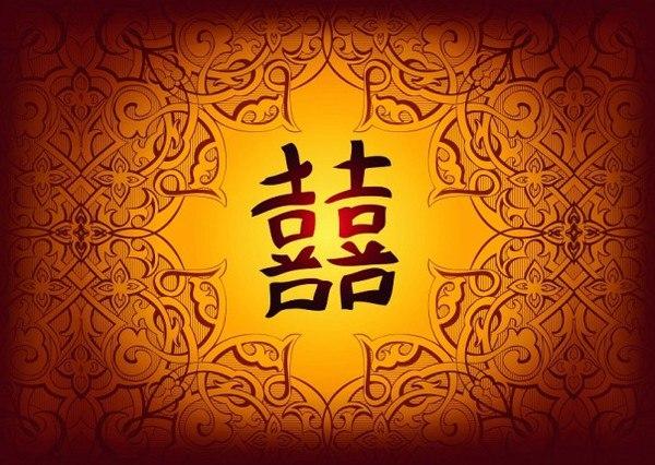 Фото символа двойной удачи в фен-шуй
